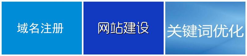 苏州瑞熙网络科技有限公司
